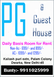 Cheap Guest House in Delhi at Palam Colony near Dwarka