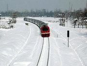 Blink N Travel Kashmir